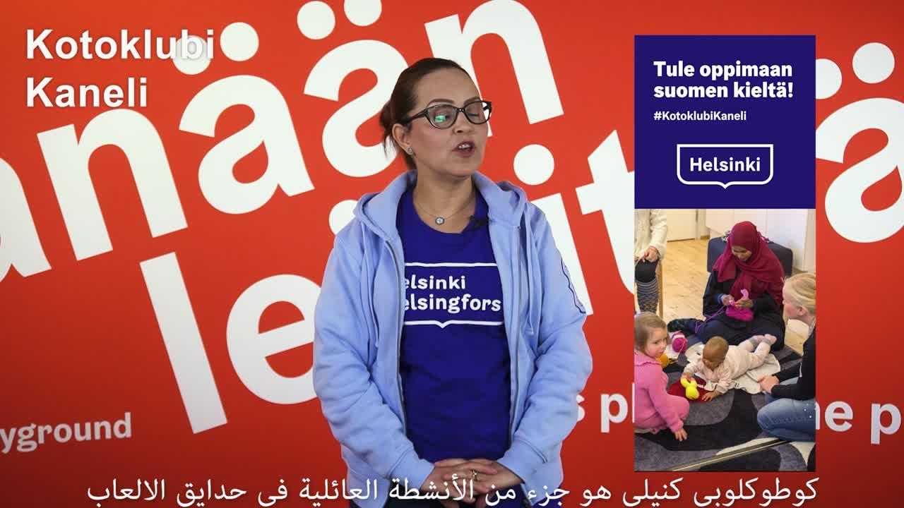 Kotoklubi Kanelin esittely - Arabia